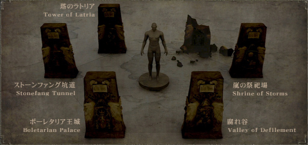 black_character_world_tendency_demons-souls
