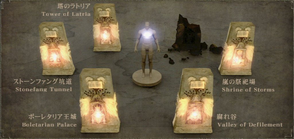 white_character_world_tendency_demons-souls